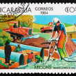Postage stamp Nicaragu1984 Workers on Construction — Stock Photo #33197599