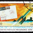 Postage stamp Cub1984 Spacecraft and Rocket Mail Cover — Stock Photo #33296451