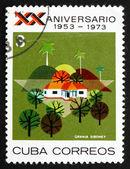Postage stamp Cuba 1973 Siboney Farm, Santiago de Cuba — Stock Photo