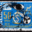 Postage stamp Colombia 1973 Symbols of Financial Controls — Stock Photo