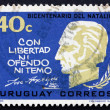 Postage stamp Uruguay 1965 Artigas, General and Patriot — Stock Photo