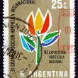 Postage stamp Argentin1971 Stylized Tulip — Stock Photo #33531403