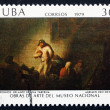 Постер, плакат: Postage stamp Cuba 1979 Peasants in Front of a Tavern