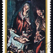 Postage stamp Nicaragu1983 Adoration of Kings, Christmas — Stock Photo #33681967
