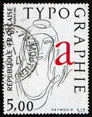 Postage stamp France 1986 La Marianne, Typograph by Raymond Gid — Stock Photo