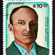 Stock Photo: Postage stamp Nicaragu1987 Ernesto MejiSanchez, Poet