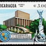 Postage stamp Nicaragua 1981 Headquarters, Managua — Stock Photo