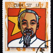 Postage stamp Cuba 1970 Ho Chi Minh, President — Stock Photo #34220283