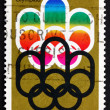 Postage stamp Canada 1973 Montreal Olympic Games — Stock Photo #34570981
