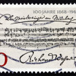 Postage stamp Germany 1968 Opening Bars, Richard Wagner — Stock Photo