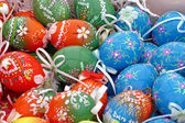 покрашенные яйца — Стоковое фото