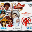 Postage stamp Cub1979 Children of all Races — Stock Photo #35872553