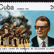 Postage stamp Cuba 1983 Salvador Allende, President of Chile — Stock Photo #35872617