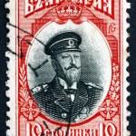 ������, ������: Postage stamp Bulgaria 1911 Ferdinand I Tsar of Bulgaria