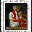 Stock Photo: Postage stamp Cub1972 Portrait of Salvador del Muro