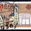 Postage stamp Germany 1978 Old City Hall, Regensburg — Stock fotografie