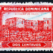 Stock Photo: Postage stamp DominicRepublic 1928 Ruins of Columbus' Fort