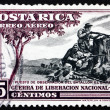 Postage stamp Costa Rica 1950 Observation Post — Stock Photo