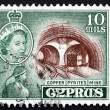 Postage stamp Cyprus 1955 Copper Pyrites Mine — Stock Photo