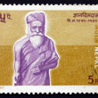 Postage stamp Nepal 1980 Gyandil Das, Nepalese Writer — Stock Photo