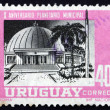 Postage stamp Uruguay 1967 Montevideo Planetarium — Stock Photo #37242427