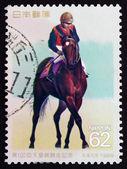 Postage stamp Japan 1989 Jockey Riding Shinzan — Stok fotoğraf