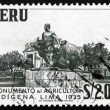 Postage stamp Peru 1960 Monument to Native Farmer, Lima — Stock Photo