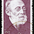 Stock Photo: Postage stamp GDR 1971 Rudolf Carl Virchow, Doctor
