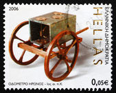 Postage stamp Greece 2006 Odometer, by Hero of Alexandria — Stock Photo