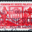 Postage stamp France 1970 Arms of Lens and Miner's Lamp — Stock Photo