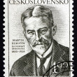 Stock Photo: Postage stamp Czechoslovaki1953 Martin Kukucin, Writer