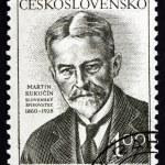 Постер, плакат: Postage stamp Czechoslovakia 1953 Martin Kukucin Writer