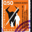 Postage stamp Venezuela 1961 Cow's Head, Grain, Man and Child — Stock Photo