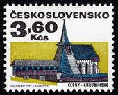 Postage stamp Czechoslovakia 1971 Saris Church, Chrudimsko — Stockfoto