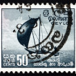 Stock Photo: Postage stamp Sri Lank1954 Outrigger Fishing Canoe