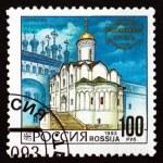 Postage stamp Russia 1993 Church of Rizpolozheniye, Kremlin, Mos — Stock Photo #38428989