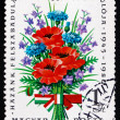 Stock Photo: Postage stamp Hungary 1980 Floral Bouquet