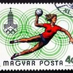 Postage stamp Hungary 1980 Handball, Moscow 1980 — Stock Photo #38429299