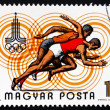 Postage stamp Hungary 1980 Running, Moscow 1980 — Stock Photo #38429411