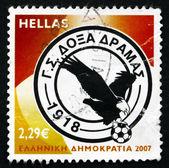 Postage stamp Greece 2007 Doxa Dramas Sports Club, Emblem — Stock Photo