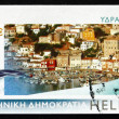 Postage stamp Greece 2006 Hydra, Island View — Stock Photo #38649393