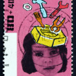 Stock Photo: Postage stamp Netherlands 1996 Girl and Tools, Child Welfare