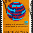 Postage stamp Belgium 1973 Arrows Circling Globe — Stock Photo