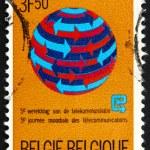 Postage stamp Belgium 1973 Arrows Circling Globe — Stock Photo #38925521