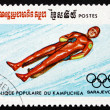 Postage stamp Cambodia 1983 Luge, 1984 Winter Olympics, Sarajevo — Stock Photo