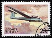 切手ロシア 1983 sa 7 グライダー — ストック写真
