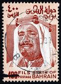 Почтовая марка Бахрейн 1976 Шейх Иса бен Сальман Аль Халифа — Стоковое фото