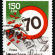 Stock Photo: Postage stamp Turkey 1987 Observe Speed Limit