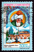 Postage stamp Turkey 2005 Jalal ad-Din ar-Rumi — Stock Photo
