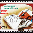 Постер, плакат: Postage stamp Nepal 1984 Open Ledger